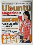 ubuntu-magazin01