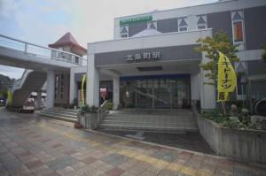 北条町駅の駅舎