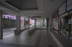 北条町駅の駅舎内