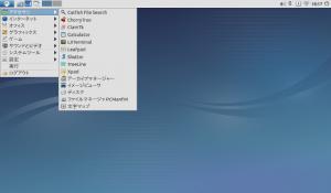Lubuntu12.10ディスクトップ画面