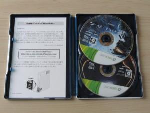 Halo4リミテッドエディションの同梱物5