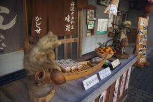 篠山1-たぬきが売り子