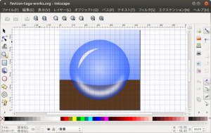 Inkscapeで元絵を作成