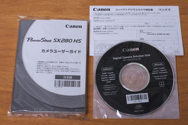 SX280HS(2)